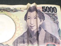 Bill of 5000 yen