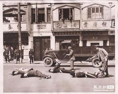 Executing communists may 11, 1949 Dark times in Chinese history