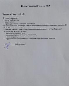 kuznetsov_price.jpg (998×1252)