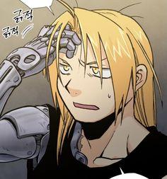 Full Metal Alchemist, Pee Man, Men Peeing, Angry Child, Edward Elric, Fullmetal Alchemist Brotherhood, Gremlins, Cute Drawings, Cartoons