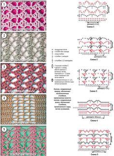 Страница №27 с узорами для вязания крючком.