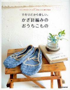 Factory Knit Dl
