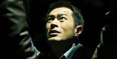 毒戰 - 電影詳情 :: 第三十七屆香港國際電影節