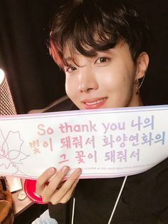 :Love_ya [Jimin] :Love Thanks [J-Hope] Trans : Love Thanks [J-Hope] Banner Translation: So thanks For becoming my light For becoming the flower in the most beautiful moment in life (T/N: Lyrics from Credits : Trans : Hyeeun @ bts-trans Jimin, Vlive Bts, Bts Bangtan Boy, Bts Boys, Gwangju, Jung Hoseok, Mixtape, K Pop, J Hope Twitter