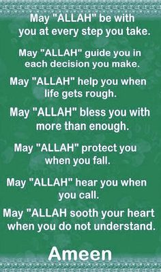Dear you. This is my prayer and du3a to you :) InshaAllah Ameen