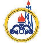 1965, Naft Masjed Soleyman F.C. (Iran) #NaftMasjedSoleymanFC #Iran (L17985) Asia, Iran, Club, Profile, Coat Of Arms, User Profile
