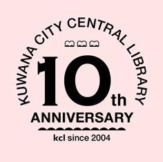 90周年 ロゴ - Google 検索 50th Anniversary Logo, Typography Logo, Logos, Birthday Logo, 10 Logo, Branding Design, Logo Design, Japan Logo, Sale Banner