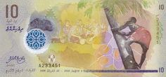 Maldives new banknote family confirmed 2016
