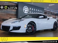 Freeman Motor Company can help you find the perfect 2018 Lotus Evora 400 in Portland Oregon today! Lotus Car, Lotus Auto, Diy Simple, Car Buying Tips, Sculpture Projects, Car Detailing, Amazing Cars, Used Cars, Cars For Sale