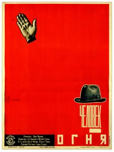 Aleksander Rodchenko, The Fire's Man,1929 Moscow, Russia Style: Constructivism