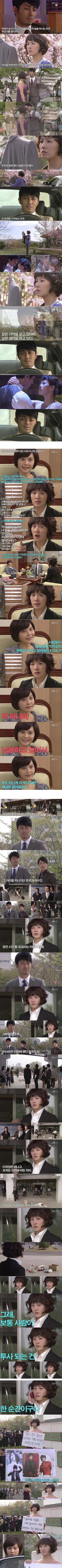 THE CITY HALL (시티홀) Korean  - Drama - Episode 6 - Picture