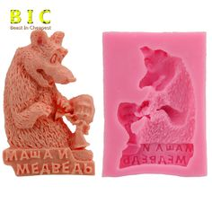 1pc Big Bear Molds  Non Stick Fondant Sugar Jelly Ice 3D Soap Silicone Moulds Cake Decorating Tools Kitchen Accessories Fast on Aliexpress.com   Alibaba Group