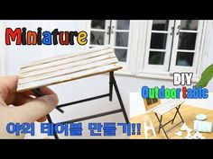 DIY How to Make Outdoor table!! Doll Table - MINIATURE 야외 테이블 만들기-미니어쳐 가구만들기#2 - YouTube
