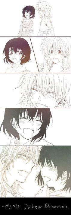 Zeno and Kaya.