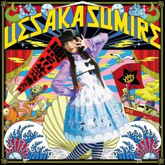 Japanese Album Cover: Sumire Uesaka - Better than the Seven Seas. 2013