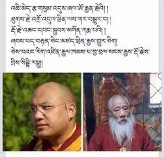 The 17th Karmapa: Long Live prayer for His Holiness the 17th Gyalwang Karmapa by His Holiness Jadral Sangye Dorje Rinpoche