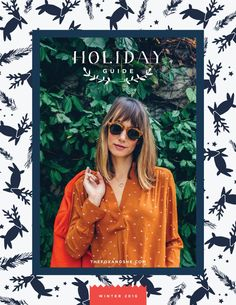 A e-magazine filled with fall and winter outfit ideas, gift ideas, delicious and easy recipes, and the top travel and beauty essentials for the season. Created by Blair Staky of The Fox & She.