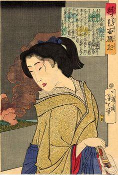 08 Hideyori-kô Kita-no-Kata (1868, Yoshitoshi. Kaidai Hyaku sensô)