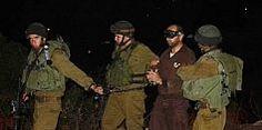 الاحتلال يعتقل مواطنين من نابلس وطوباس