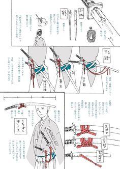 Samurai Poses, Samurai Armor, Martial Arts Techniques, Weapon Concept Art, Drawing Reference Poses, Manga Drawing, Character Design Inspiration, Sword Art, Japanese Art