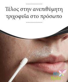 Τέλος στην ανεπιθύμητη τριχοφυΐα στο πρόσωπο   Πώς μπορείτε να #βάλετε τέλος στην #τριχοφυΐα στο #πρόσωπο; Εύκολα και φυσικά! #ΟΜΟΡΦΙΆ Face Tips, Beauty Tips For Face, Beauty And The Beast, Beauty Nails, Beauty Makeup, Hair Beauty, Face Care, Skin Care, Alternative Treatments