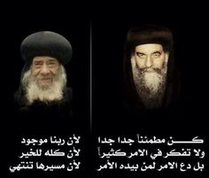 Pope Shenouda III and Pope Kyrillos VI https://www.facebook.com/BishopErmia?fref=photo
