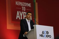 En Arxikos Politis: Μαξίμου: Ξεκινά η προετοιμασία για τη ΔΕΘ - Μια εβ...