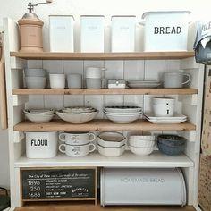 いいね!745件、コメント8件 ― ᴀʏᴍさん(@aym.224)のInstagramアカウント: 「︎︎◌ セリアの新商品。仲間入り。 スープカップを買い足しました😜 ︎︎◌ 色のトーンが合って見せる収納、いい感じです。 ︎︎◌ ︎︎◌ #セリア新商品 #セリア購入品 #セリア #100均…」 Homemade, Instagram, Cooking, Hand Made, Diy