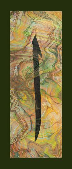 Ebrularda ElifGünümüzde bu sanatı devam ettiren ustalar arasında Niyazi Sayın, Fuad Başar, Alparslan Babaoğlu, Timuçin Tanaslan, merhum Nusret Hepgül, Feridun Özgören ve bir çok genç sanatçı mevcuttur.