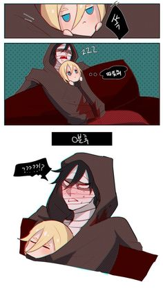 Satsuriku no Tenshi-Angels of Death Rachel Gardner Zack Film Manga, Manga Anime, Anime Love Couple, Cute Anime Couples, Anime Harem, Familia Anime, Satsuriku No Tenshi, Angel Of Death, Anime Angel