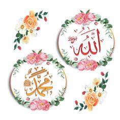 Islamic Posters, Islamic Phrases, Islamic Images, Islamic Pictures, Kaligrafi Allah, Quran Book, Ayatul Kursi, Cartoon Girl Images, Photo Collage Template