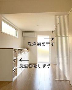 FJ_plus2deuxさんはInstagramを利用しています:「. 家事室です^ ^ . 新築前は施主様旦那様が担当だった洗濯干しでしたが、新築後は、いつの間にか、奥様が干してくれている事が増えたとか…✨ . 動線が合っていると、夫婦共に家事を楽しめるようになるかもしれませんね🌟 . #家事室#家事動線…」 House 2, House Rooms, Modern Interior, Interior Design, Closet Bedroom, Home Renovation, My Room, Storage Spaces, Ideal Home