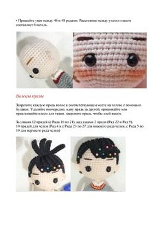 ГАРРИ ПОТЕР, связанный крючком | OK.RU Crochet Patterns Amigurumi, Crochet Toys, Tatting, Disney Characters, Fictional Characters, Harry Potter, Kawaii, Crochet Ideas, Chart