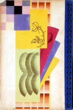 Japanese bookcover 1928