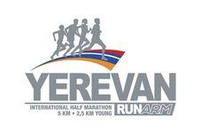 Ereván albergar su primer maratón internacional en octubre