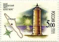 Faros: Faro Mudyugsky: Rusia. 2005