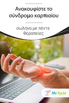 Pain Relief, Holding Hands, Gym, Fitness, Crafts, Beauty, Manualidades, Excercise, Handmade Crafts