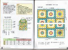 Motifs Granny Square, Crochet Books, Deco, Crochet Stitches, Crochet Projects, Bullet Journal, Album, Handmade, Archive