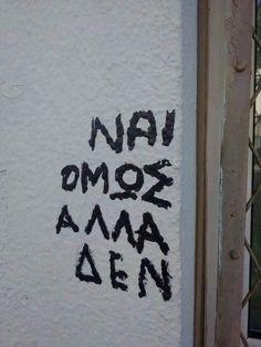 New Quotes Greek Graffiti Ideas Greek Quotes, Fact Quotes, New Quotes, Lyric Quotes, Poetry Quotes, Happy Quotes, Bible Quotes, Words Quotes, Love Quotes