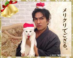 Twitter / nekozamuraiinfo: 久太郎様&玉之丞さまから舶来もののメッセージが届きました!Merry Christmas!楽しい一日を!#猫侍