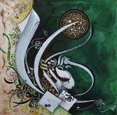 Image result for bin qalandar