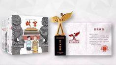 Cover, Illustration, Books, Livros, Illustrations, Livres, Book, Blankets, Libri