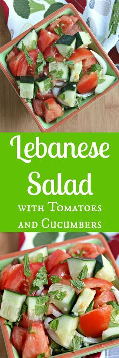 The Rise Of Private Label Brands In The Retail Meals Current Market Lebanese Salad Cucumbers Tomatoes Easy Salads, Summer Salads, Salad Dressing Recipes, Salad Recipes, Vegetarian Recipes, Cooking Recipes, Healthy Recipes, Lebanese Salad, Crudite