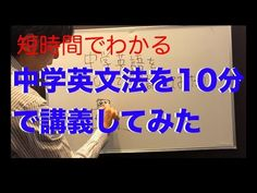 Teaching English, Study, Youtube, Studio, Investigations, Learning, Studying
