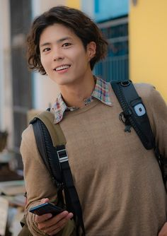 Asian Boys, Asian Men, Park Bo Gum Wallpaper, Park Go Bum, Fall In Luv, Dramas, Handsome Faces, Body Poses, Grunge Hair