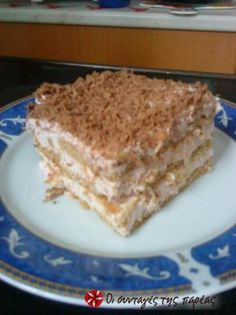 No Bake Yoghurt slice Greek Sweets, Greek Desserts, Party Desserts, Greek Recipes, No Bake Desserts, Healthy Desserts, Cooking Time, Cooking Recipes, Cypriot Food