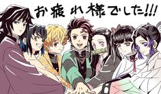 Demon Slayer: Kimetsu No Yaiba manga online Demon Slayer, Slayer Anime, Blue Exorcist, Me Me Me Anime, Anime Love, Dark Fantasy, Anime Demon, Manga Anime, Inu Yasha