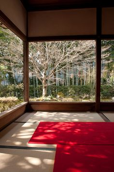 Hosen-in, Kyoto, Japan