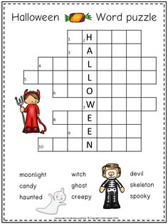 Halloween vocabulary practice fun. Let your students practice Halloween vocabulary words with this fun puzzle.