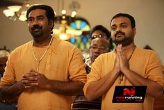 Biju Menon & Kunchacko Boban in Romans. More pictures at http://www.nowrunning.com/movie/11031/malayalam/romans/gallery.htm